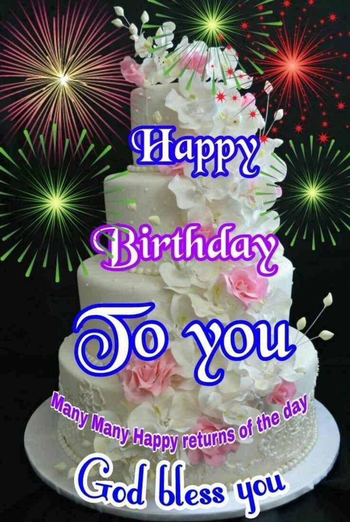 🎂ಶ್ರುತಿ ಹುಟ್ಟುಹಬ್ಬ - , lappy Birthday Jo you Many Many Hapo curns of the day God bless you - ShareChat