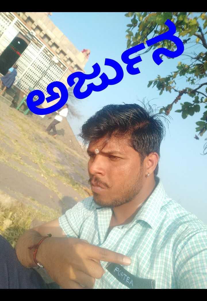 💃ಸಂಕ್ರಾಂತಿ ಡಬ್ ಸ್ಮ್ಯಾಶ್🕺 - 000LLLLLL ಅರ್ಜುನ PORTEA - ShareChat