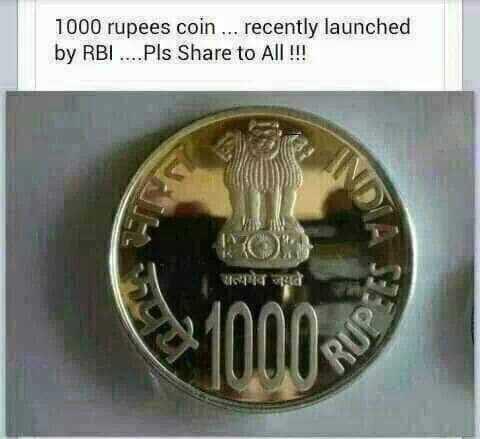 ಸಾಮಾನ್ಯ ಜ್ಞಾನ - 1000 rupees coin . . . recently launched by RBI . . . . Pls Share to All ! ! ! - ShareChat