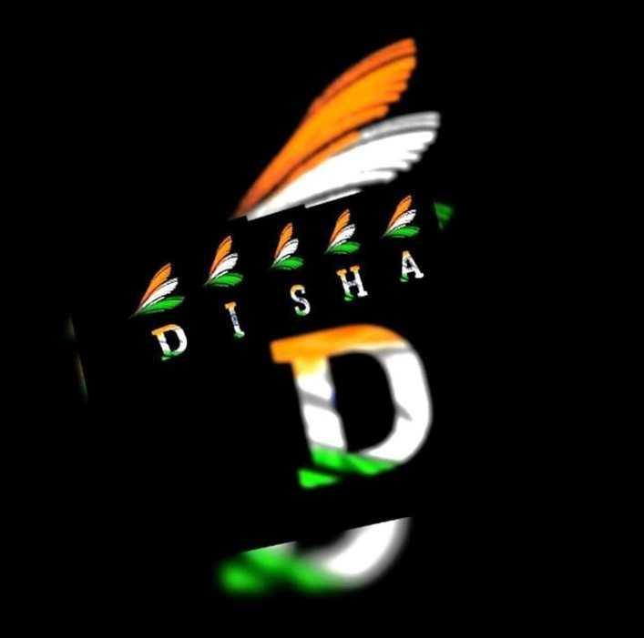 😎ಸಿಂಗಲ್ ಅ್ಯಟಿಟ್ಯೂಡ್ - DISHA - ShareChat