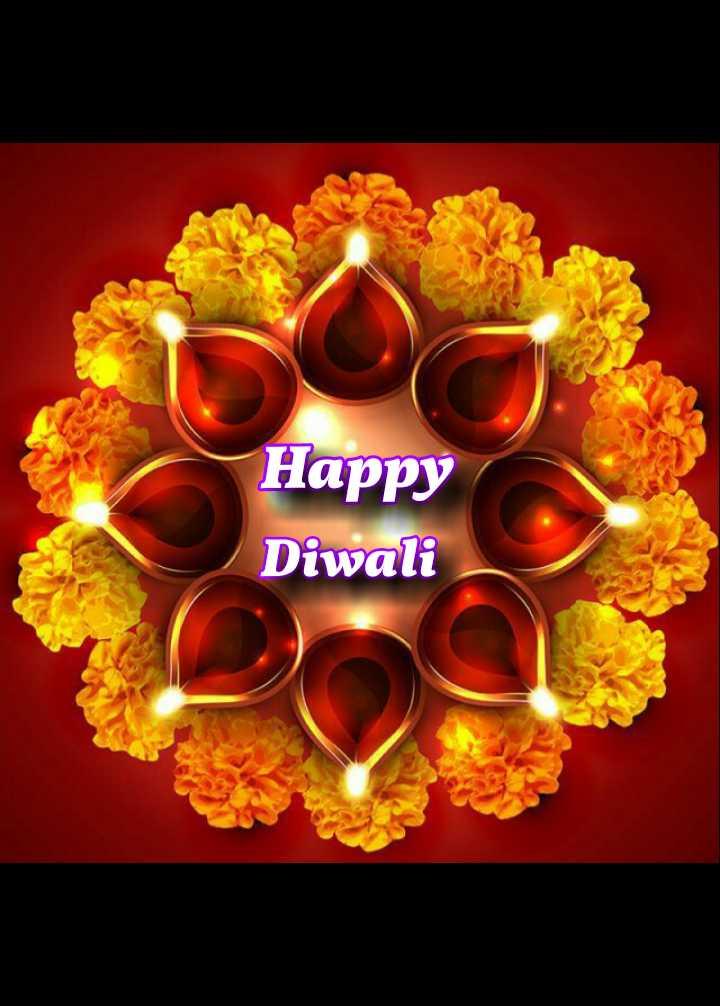💣 ಸೇಫ್ ದೀಪಾವಳಿ - Happy Diwali - ShareChat