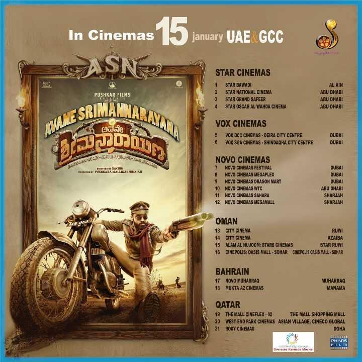 🍿ಸ್ಯಾಂಡಲ್ ವುಡ್ - In Cinemas 15 january UAE GCC ASN CS STAR CINEMAS PUSHKAR FILMS 1 2 3 4 STAR BAWADI STAR NATIONAL CINEMA STAR GRAND SAFEER STAR OSCAR AL WAHDA CINEMA AL AIN ABU DHABI ABU DHABI ABU DHABI MARAALIA VARE SRIMAN Cae 6 wie VOX CINEMAS 5 VOX DCC CINEMAS - DEIRA CITY CENTRE 6 VOX SGA CINEMAS - SHINDAQHA CITY CENTRE DUBAI DUBAI MUDA ONO VELUT PT PUSHKARA MALLIRAPUNAIAN NOVO CINEMAS 7 NOVO CINEMAS FESTIVAL 8 NOVO CINEMAS MEGAPLEX 9 NOVO CINEMAS DRAGON MART 10 NOVO CINEMAS WTC 11 NOVO CINEMAS SAHARA 12 NOVO CINEMAS MEGAMALL DUBAI DUBAI DUBAI ABU DHABI SHARJAH SHARJAH OMAN 13 CITY CINEMA RUWI 14 CITY CINEMA AZAIBA 15 ALAM AL NUJOOM : STARS CINEMAS STAR RUWI 16 CINEPOLIS : OASIS MALL . SOHAR CINEPOLIS OASIS MALL . SOHAR BAHRAIN 17 NOVO MUHARRAQ 18 MUKTA A2 CINEMAS MUHARRAQ MANAMA QATAR 19 THE MALL CINEFLEX - 02 THE MALL SHOPPING MALL 20 WEST END PARK CINEMAS ASIAN VILLAGE , CINECO GLOBAL 21 ROXY CINEMAS DOHA PHARS - ShareChat