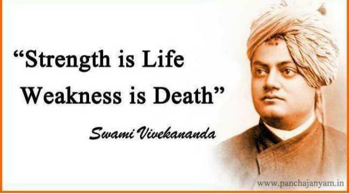 """🙏 ಸ್ವಾಮಿ ವಿವೇಕಾನಂದ ಪುಣ್ಯತಿಥಿ - """" Strength is Life Weakness is Death Swami Vivekananda www . panchajanyam . in - ShareChat"""
