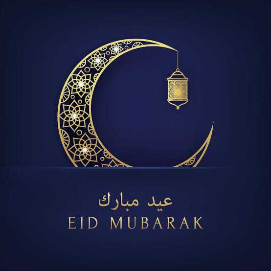 ഈദ് മുബാറക് - عید مبارك EID MUBARAK - ShareChat