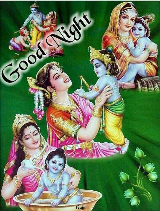 🌃 ഗുഡ് നൈറ്റ് - Good Night Bujji - ShareChat