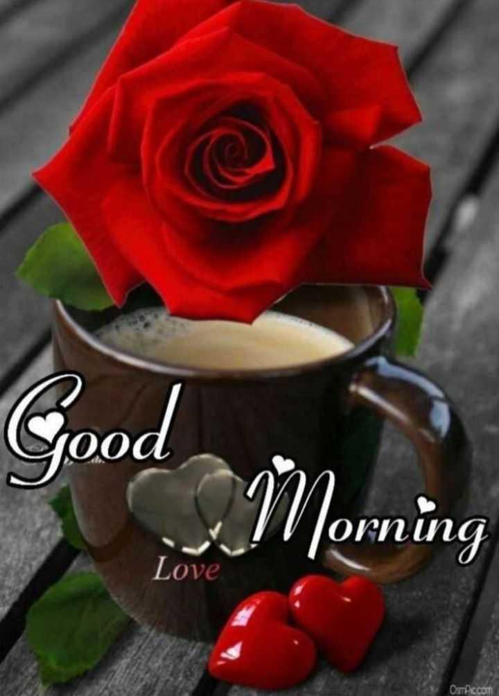 🌞 ഗുഡ് മോണിംഗ് - Good ood Morning Love Osmic . com - ShareChat