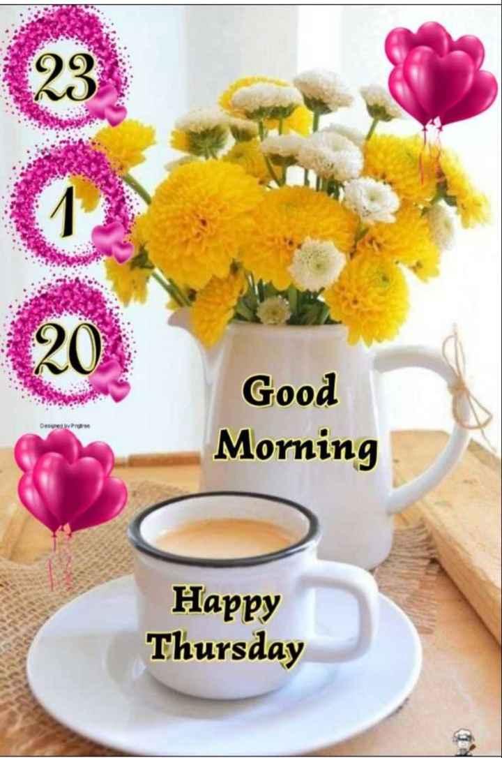 🌞 ഗുഡ് മോണിംഗ് - Good Morning Dengre b ar Happy Thursday - ShareChat