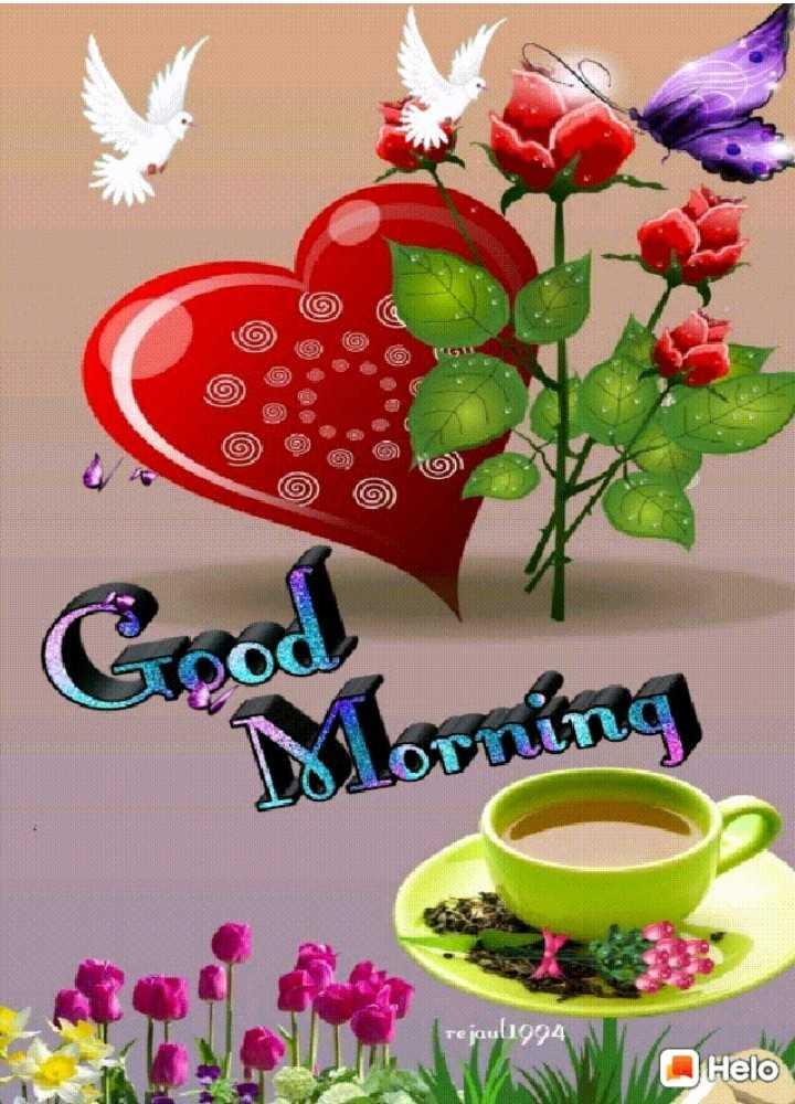 🌞 ഗുഡ് മോണിംഗ് - Good Morning rejaulio94 - ShareChat