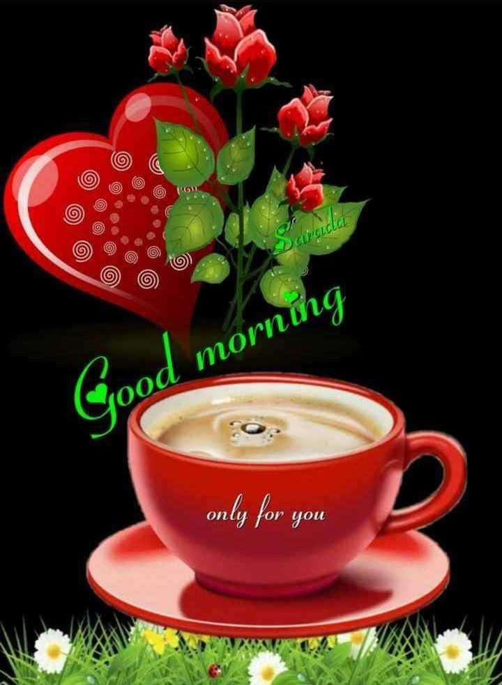 🌞 ഗുഡ് മോണിംഗ് - 70701712073 d morning only for you - ShareChat