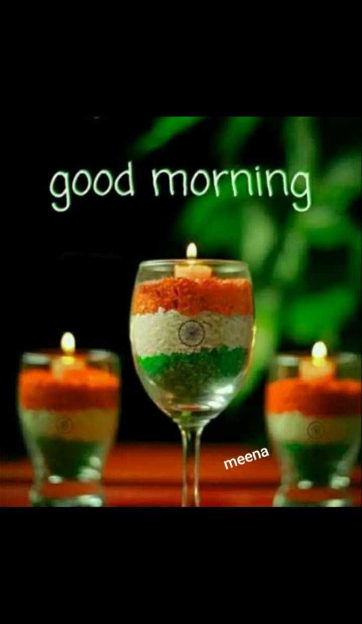 🌞 ഗുഡ് മോണിംഗ് - good morning meena - ShareChat