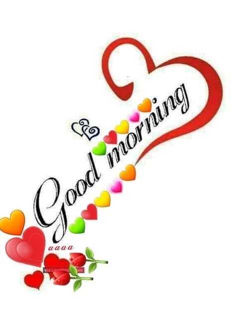 🌞 ഗുഡ് മോണിംഗ് - Good morning аааа - ShareChat