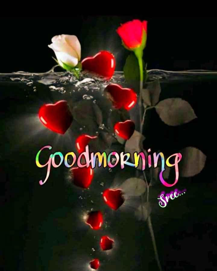🌞 ഗുഡ് മോണിംഗ് - Goodmorning - ShareChat