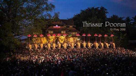 തൃശ്ശൂർ പൂരം - Thrissur Pooram 13 May 2019 - ShareChat