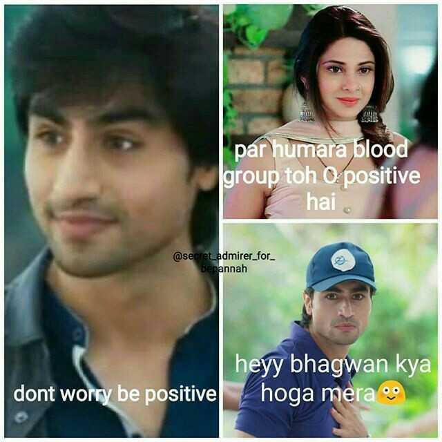 തൃശ്ശൂർ പൂരം - par humara blood group toho positive hai @ secret _ admirer _ for _ bepannah dont worry be positive heyy bhagwan kya hoga mera - ShareChat