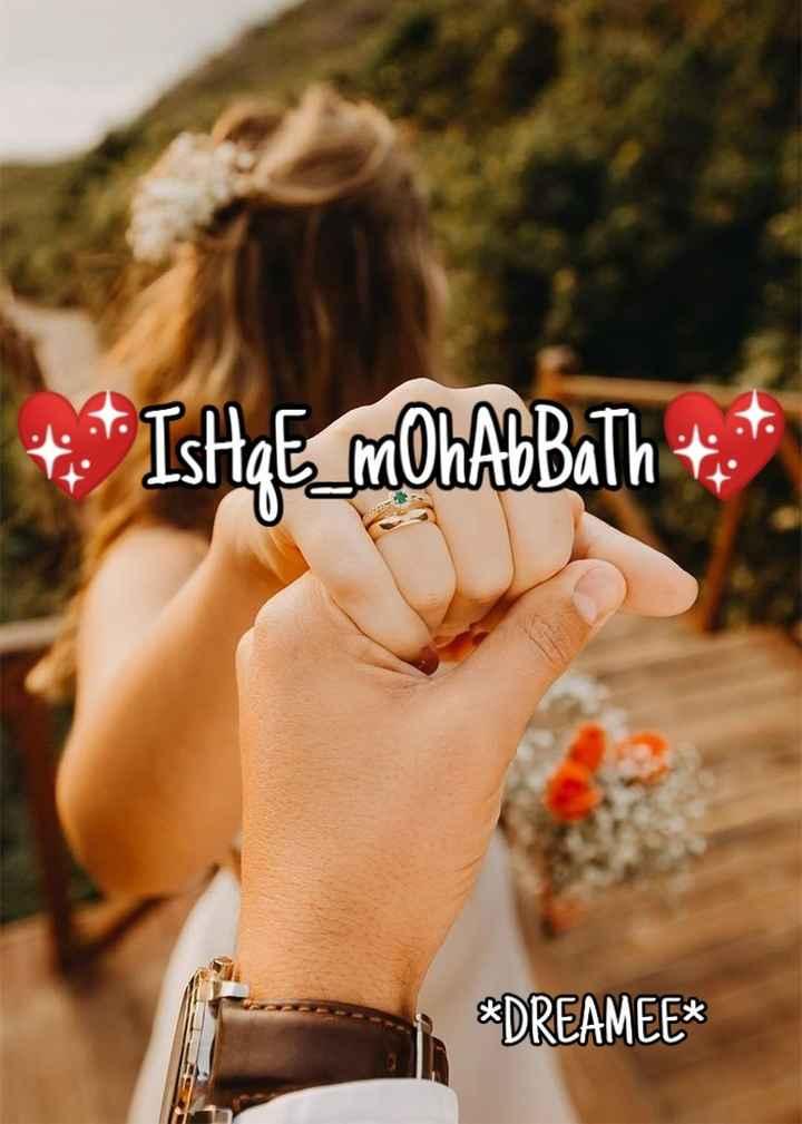 📙 നോവൽ - * * IshqE _ mOhAbBath * * * DREAMEE * - ShareChat