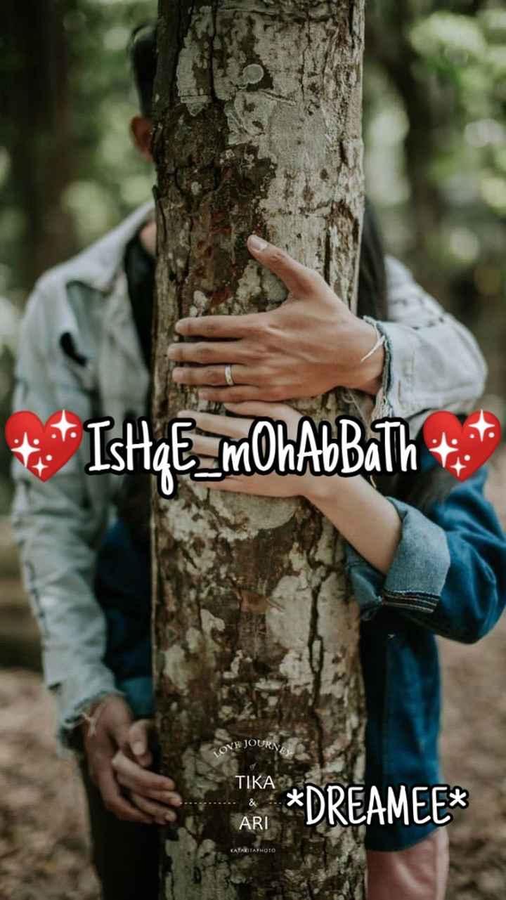 📙 നോവൽ - * IsHqE _ mOhAbbath TOVE JOURNAL TIKA AR * DREAMEE * ATAGTAPHOTO - ShareChat