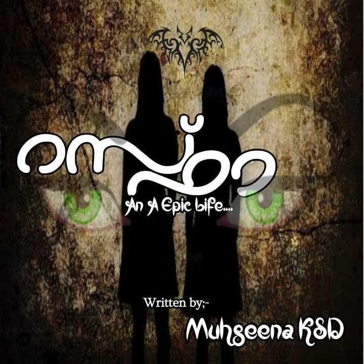 📙 നോവൽ - റTO yan A epie dire . Written by ; Mungeena KSD - ShareChat