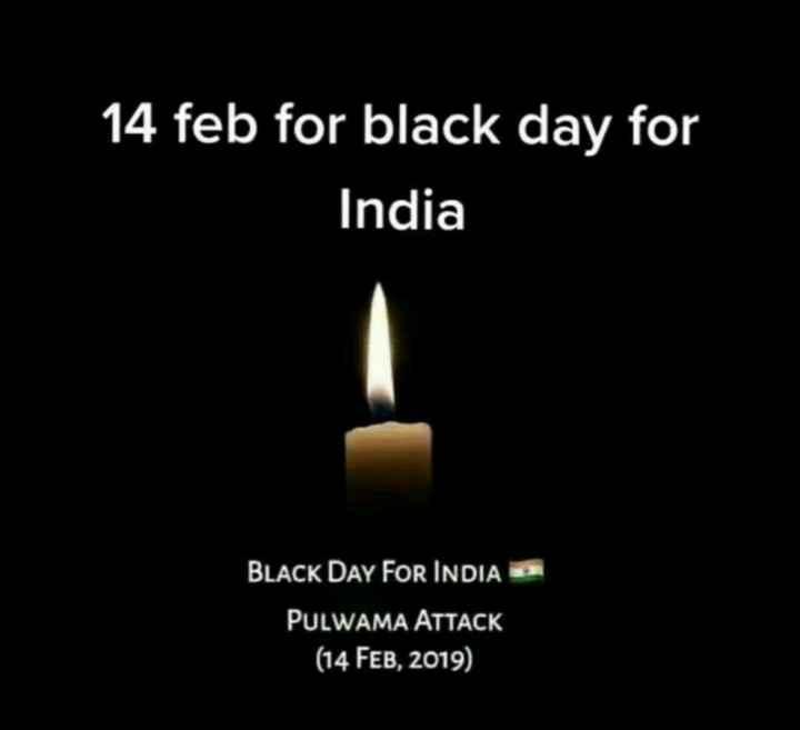 😢 പുൽവാമ ആക്രമണം ഓർമകളിൽ - 14 feb for black day for India BLACK DAY FOR INDIA PULWAMA ATTACK ( 14 FEB , 2019 ) - ShareChat
