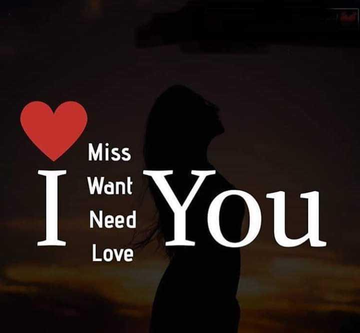 💌 പ്രണയം - Miss Want Need You Love - ShareChat