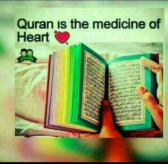 🙏🏼 ഭക്തി - Quran is the medicine of Heart - ShareChat