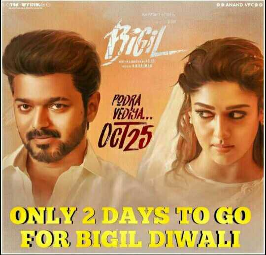 😍 വിജയ്‌ ഫാന്‍സ്‌ - LOTS OFFICIAL ANAND VFCO Hit Bibil AREAIMAN PODRA VEDIYA 00725 ONLY 2 DAYS TO GO FOR BIGIL DIWAL - ShareChat