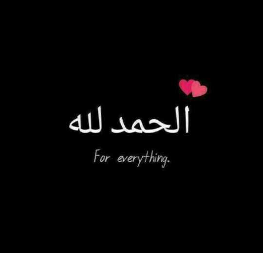 😍സന്തോഷം - الحمد لله For everything . - ShareChat