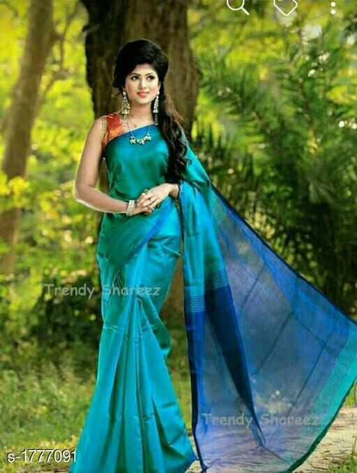 👰 സാരികള് - Trendy Shareez Trendy Sharee S - 1777091 - ShareChat