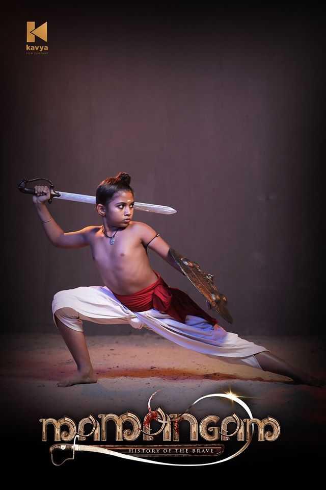 🍿 സിനിമാ വിശേഷം - kavya monongono HISTORY OF THE BRAVE - ShareChat