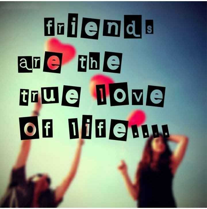 🤝 സുഹൃദ്ബന്ധം - friends are the true love மர நாடு ! - ShareChat