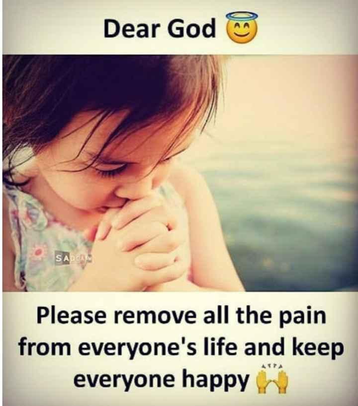💑 സ്നേഹം - Dear God SADCASA Please remove all the pain from everyone ' s life and keep everyone happy - ShareChat
