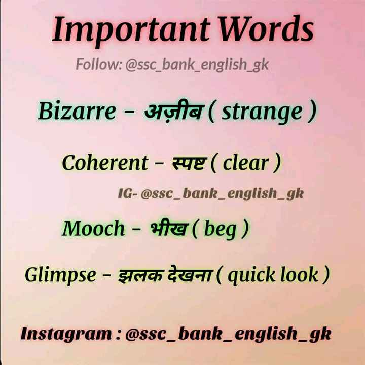 👨🎓 इंग्लिश स्पीकिंग - Important Words Follow : @ ssc _ bank _ english _ gk Bizarre - 3yila ( strange ) Coherent - FYE ( clear ) IG - @ ssc _ bank _ english _ gk Mooch - ifte ( beg ) Glimpse - Fuch de - 1 ( quick look ) Instagram : @ ssc _ bank _ english _ gk - ShareChat