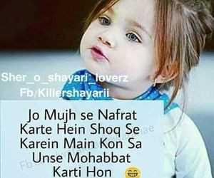 👩🎓नारी शक्ति - Sher o shayari loverz Fb / Killershayarii Jo Mujh se Nafrat Karte Hein Shoq See Karein Main Kon Sa Unse Mohabbat Karti Hone - ShareChat