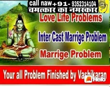 👩🏫 ਮੇਰੇ ਆਦਰਸ਼ ਅਧਿਆਪਕ 👨🏫 - call naw + 91 - 9352314104 चमत्कार का नमस्कार Love Life Problems Inter Cast Marrige Problem Marrige Problem Your all Problem Finished by Vashikaran - ShareChat