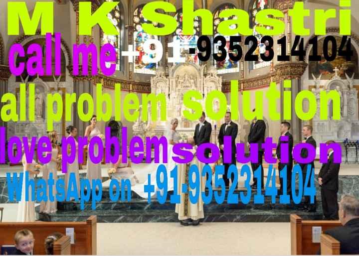👩🏫 ਮੇਰੇ ਆਦਰਸ਼ ਅਧਿਆਪਕ 👨🏫 - ERA MK Star cais . 3 + 91 - 9352314104 all orol o n Telefoems . 100 - ShareChat