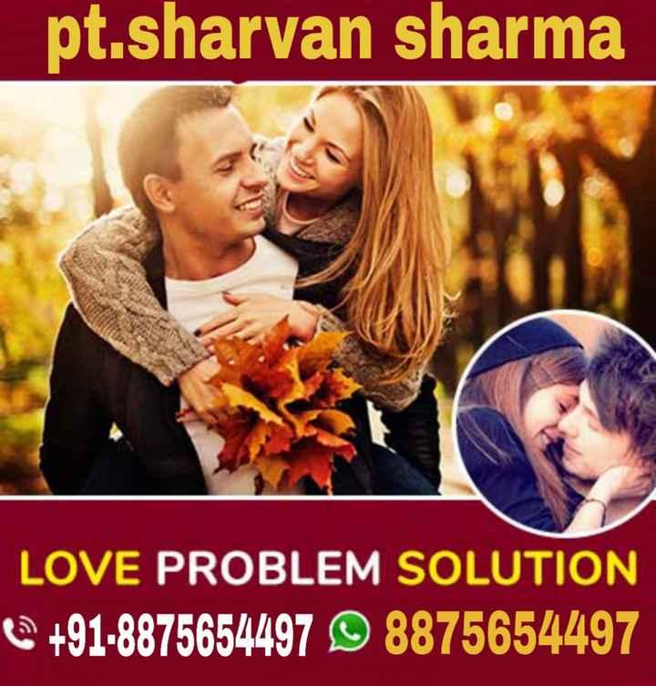 👩🏫 ਮੈਡਮ vs ਮਾਸਟਰ ਜੀ 👨🏫 - pt . sharvan sharma LOVE PROBLEM SOLUTION + 91 - 8875654497 8875654497 - ShareChat