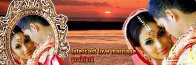 👨🦳 ਮੋਦੀ ਜੀ ਔਡੀਓਸ - NA Intercast love marriage problem - ShareChat
