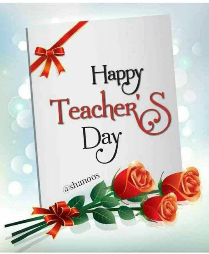 👨🏫 શિક્ષક દિવસ - Happy Teacher ' s @ shanoos - ShareChat