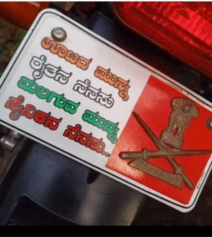 👨🌾 ಕರುನಾಡ ರೈತ - ರೈತನ ನನಸು ಮನದ ಪರಿನ - ShareChat