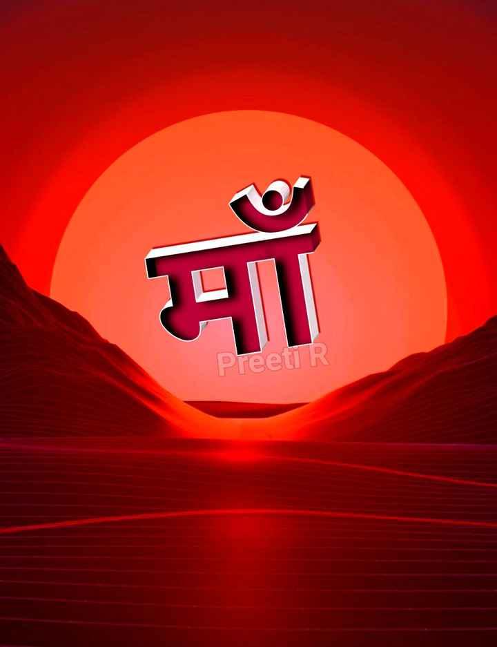 👩👦👦 मेरी माँ मेरा अभिमान - माँ Preeti R - ShareChat