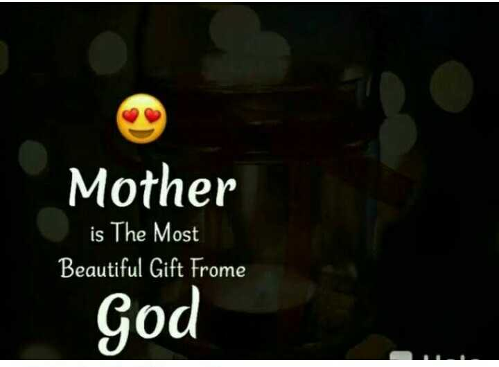 👩👦👦 मेरी माँ मेरा अभिमान - Mother is The Most Beautiful Gift Frome God - ShareChat