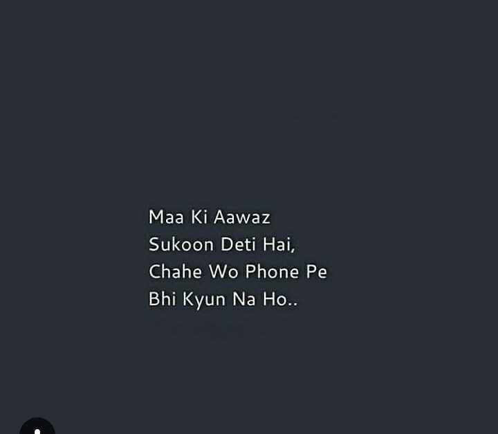 👩👦👦 मेरी माँ मेरा अभिमान - Maa Ki Aawaz Sukoon Deti Hai , Chahe Wo Phone Pe Bhi Kyun Na Ho . . - ShareChat