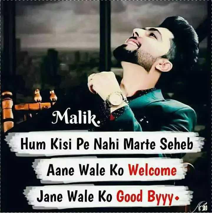 👨🏻🤝👨🏻यारों की यारी🤝 - Malik . Hum Kisi Pe Nahi Marte Seheb Aane Wale Ko Welcome Jane Wale Ko Good Byyy . - ShareChat