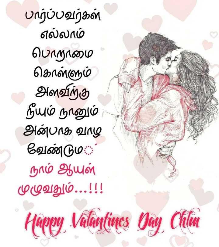 👨👩👧குடும்பத்தினரின் அன்பு - ShareChat