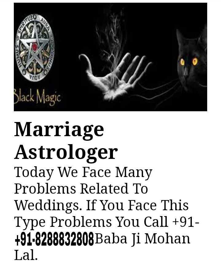 👨👩👧👦  ਪਰਿਵਾਰ - hoy Black Magic Marriage Astrologer Today We Face Many Problems Related To Weddings . If You Face This Type Problems You Call + 91 + 91 - 8288832808Baba Ji Mohan Lal . - ShareChat