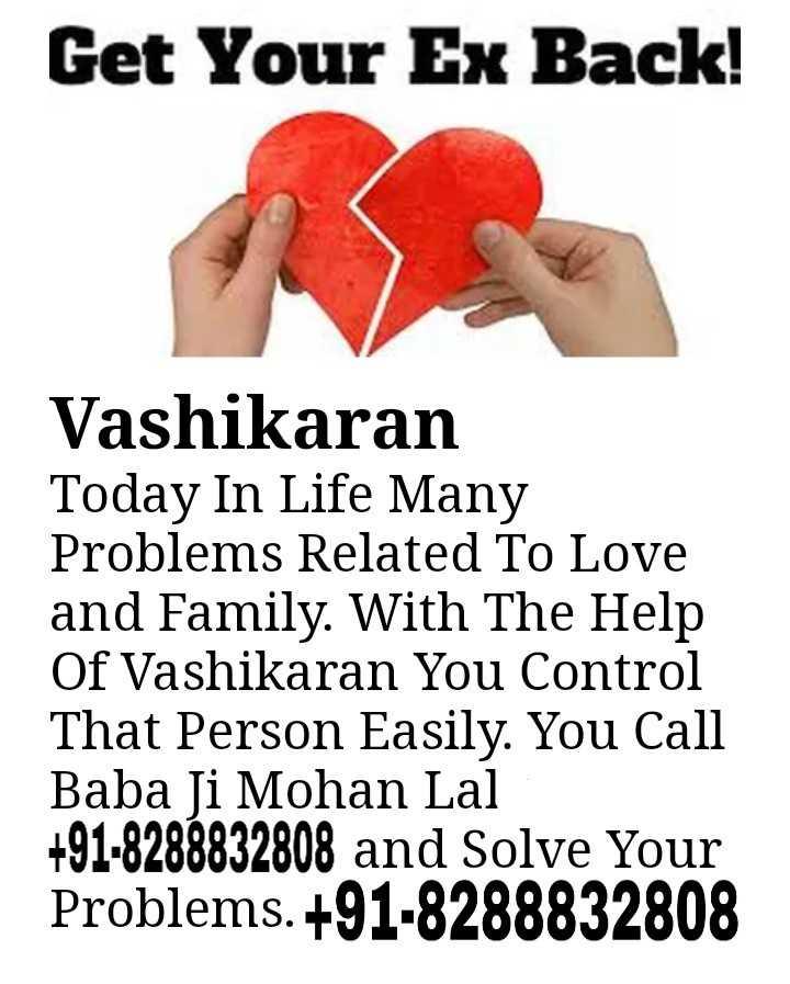 👨👩👧👦  ਪਰਿਵਾਰ - Get Your Ex Back ! Vashikaran Today In Life Many Problems Related To Love and Family . With The Help Of Vashikaran You Control That Person Easily . You Call Baba Ji Mohan Lal + 91 - 8288832808 and Solve Your Problems . + 91 - 8288832808 - ShareChat