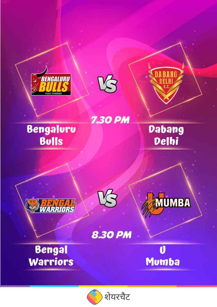 🤼‍♂️ कब्बडी लीग 2019 - BENGALURU W BULLS DABANG DELHI K . C . FULLY CHARGED 7 . 30 PM Bengaluru Bulls Dabang Delhi WA RENGAL WARRIORS MUMBA 8 . 30 PM Bengal Warriors Mumba शेयरचैट - ShareChat