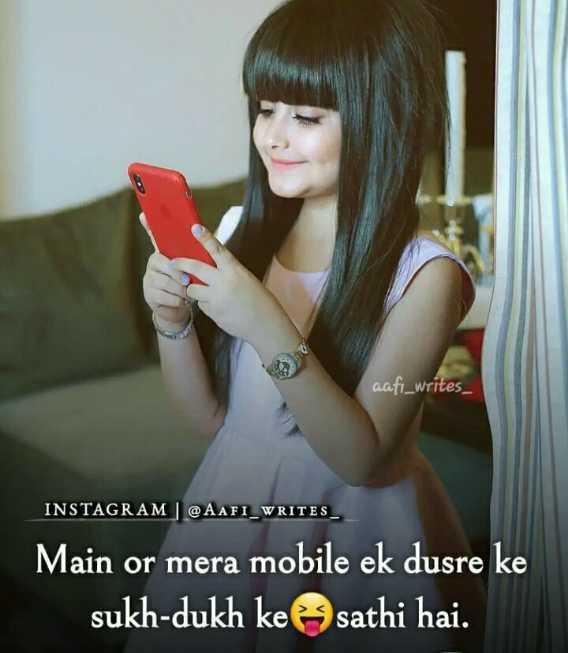 🤷♀️गर्ल्स गैंग - aafi _ writes _ INSTAGRAM | @ AAFI _ WRITES Main or mera mobile ek dusre ke sukh - dukh ke sathi hai . - ShareChat