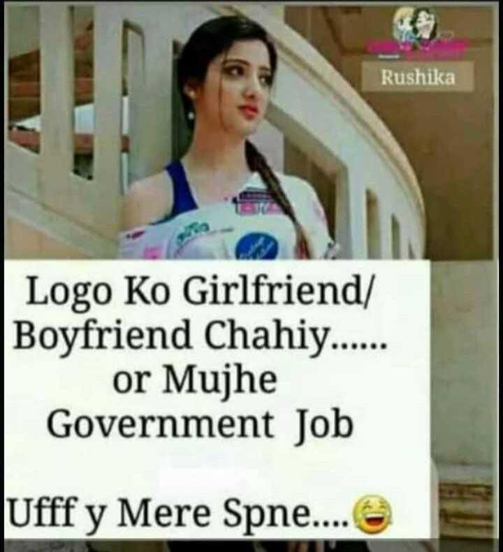 🤷♀️गर्ल्स गैंग - Rushika Logo Ko Girlfriend / Boyfriend Chahiy . . . . . or Mujhe Government Job Ufff y Mere Spne . . . . - ShareChat