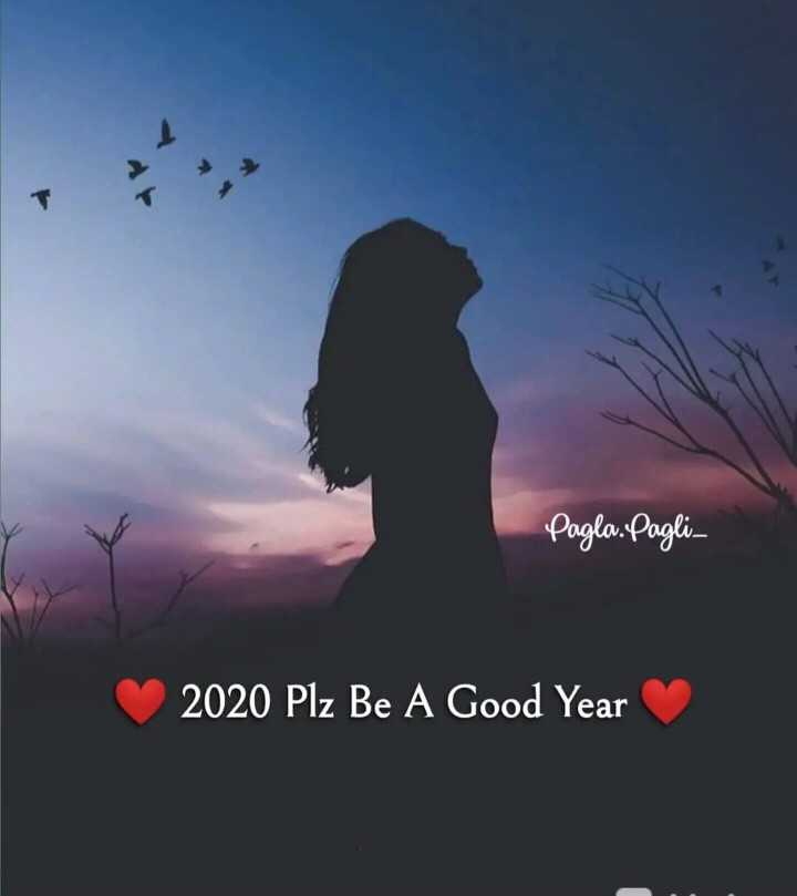 🤷‍♀️गर्ल्स गैंग - Pagla . Pagli 2020 Plz Be A Good Year - ShareChat