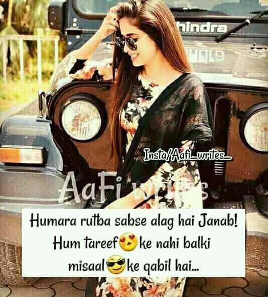 🤷♀️गर्ल्स गैंग - hindra Insta / Aafi _ writes Batu Humara ruta sabse alag hai Janab ! Hum Tareef ke nahi balki misaal ke qabil hai . . . - ShareChat